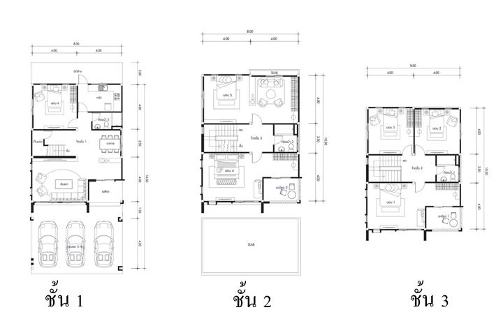 แบบบ้านเดี่ยว Compact City Life 7