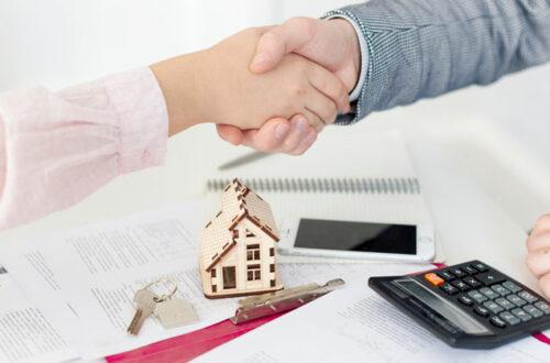กู้ซื้อบ้านทำอย่างไร
