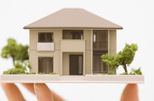 ซื้อบ้านหลังแรก เริ่มต้นยังไง