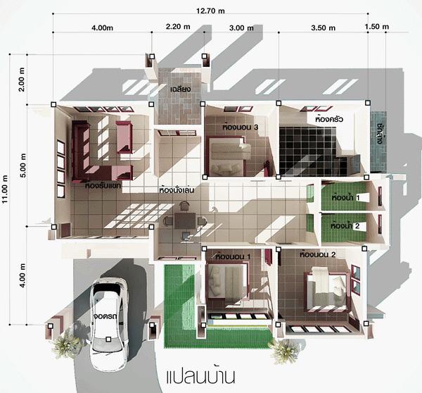 แบบบ้านชั้นเดียว 3 ห้องนอน
